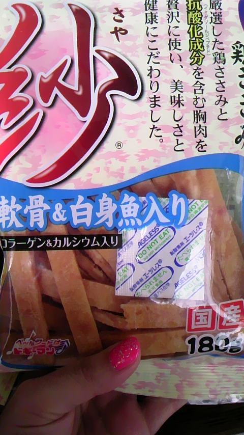 ごはん?パン?